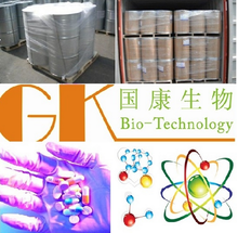 Sun medicinal chemical products Antipyretic Acyclovir from china suppliers CAS NO.:59277-89-3