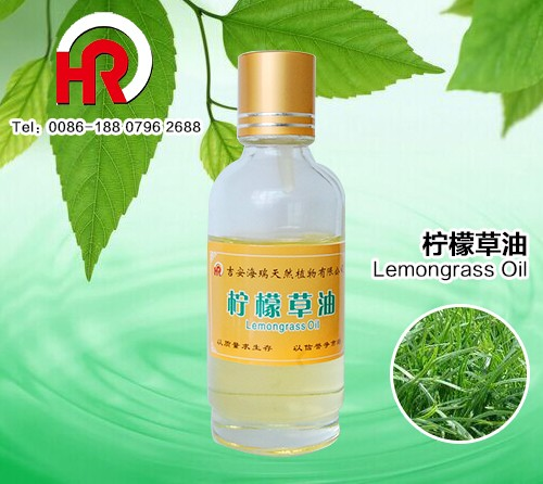 100% high grade natural oil compatitive price lemongrass oil