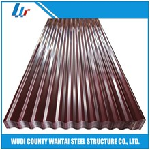 best quality curving corrugated steel roof sheet