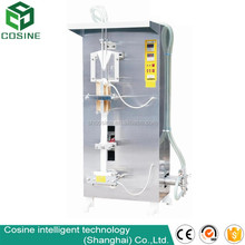 Automatic Small Liquid Sachet Packing and Filling Machine For Mayonnaise/ Ketchup/ Salad Dressing/ Cooking Oil