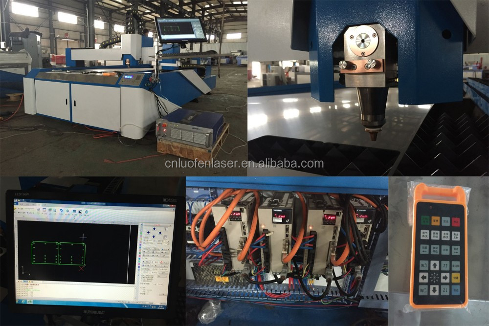 Philicam cheap 1325 1530 fiber laser cutting machine with 300w 500w power for cutting 1mm to 5mm metal sheet