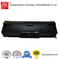 high performance good quality compatible laser toner cartridge 2008C for TOSHIBA E-STUDIO 2008S/2008F
