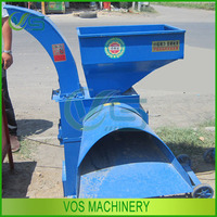 China manufactural supply corn straw shredder for sale