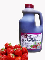 Strawberry concentrate fruit juice