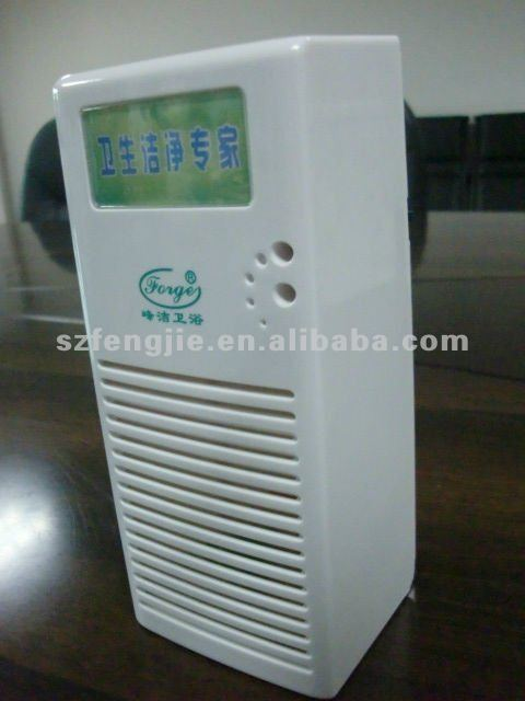 wall mounted air purifier with fan