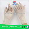 Wholesale powder free Super Quality surgical gloves manufacturing