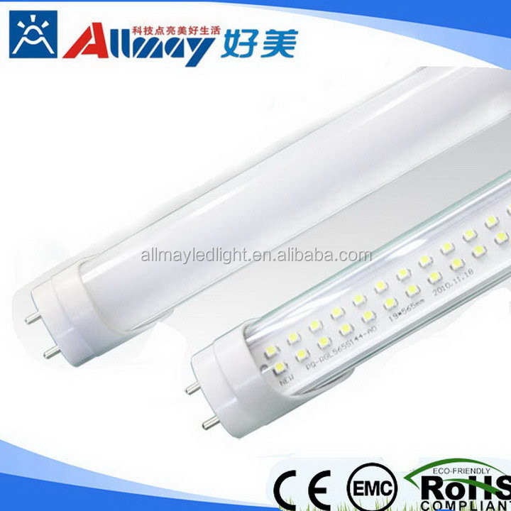 Newest OEM led tube lights with integrated fixtures
