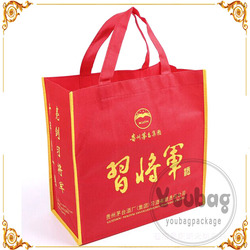Wholesale Packaging Gift promotion laminated non woven bags
