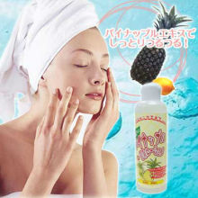 Moisturizing high quality facial hair removal lotion for after shaving skin care
