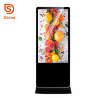 New design 55 inch floor standing lcd panel indoor information kiosk and used touch screen photo booth for sale