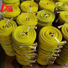 19mm flexible falt garden water hose