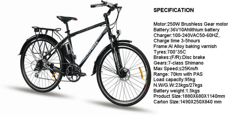 patent mountain bike frames electric bicycle rohs