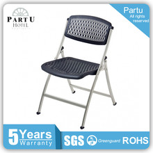 Partu Outdoor Black Folding Outdoor Concert Chair