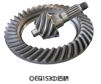 differential gear spiral bevel gear for south africa market