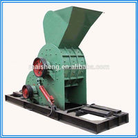 High Output Low Energy of Used Scrap Metal Shredder