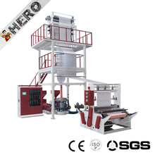 Film blowing machine blow moulding set pe film making extruder double-layer film blowing machine