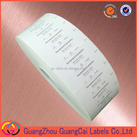 private permanent label sticker plant label peel off sticker roll cosmetics packing label