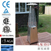 Outdoor Table Gas Patio Heater Pyramid