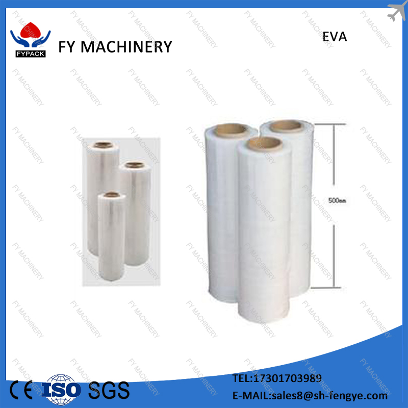 Factory Price Wholesale clear casting PE pvc Stretch Film