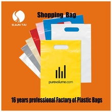 custom printed logo packaging plastic shopping bags for clothes