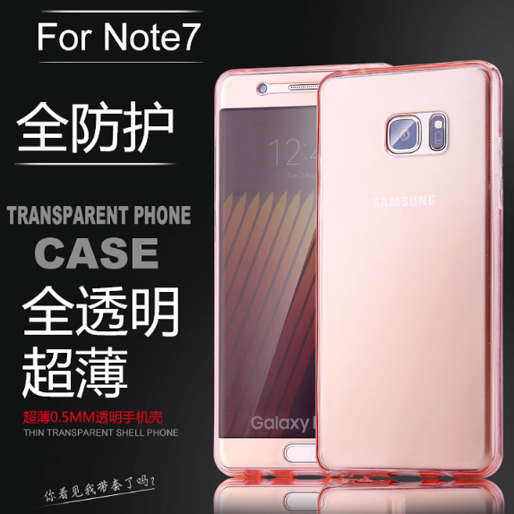 High Quality Ultra Thin 360 Degrees Full Cover Tpu Phone Case For Samsung Galaxy note 7 Crystal Clear Case