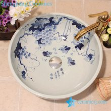 YL-E_6688 Cheap blue and white antique ceramic toilet basin