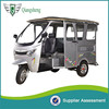 Fashion 4 to 6 passenger semi closed differential electric trike