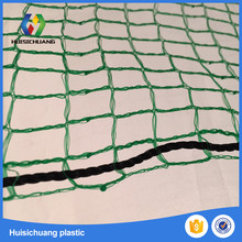 Promotional prices best quality bird catching net trap for sale