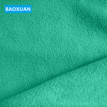 100% polyester knitting two side brushed one side anti pilling solid color micro polar fleece fabric for sale