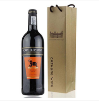Promotional Decorative Paper Wine Bottle Bags