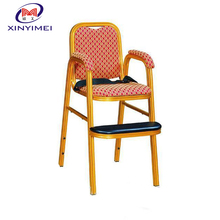 High Quality Aluminum Baby Sitting Chair Used XYM-J23