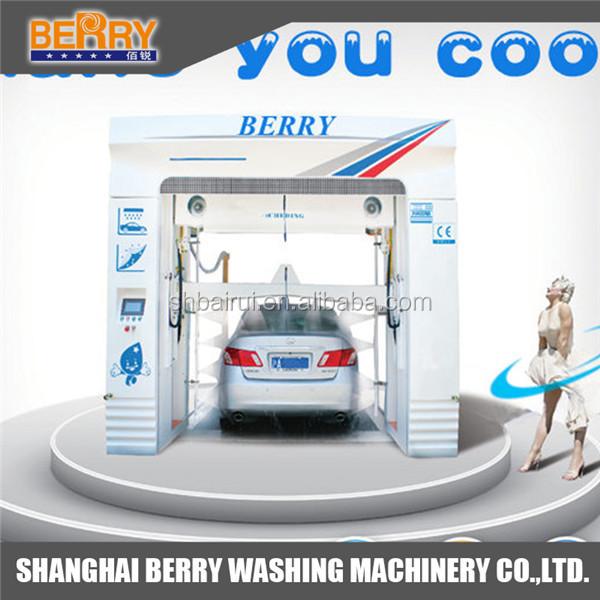 shanghai berry enti rement automatique de lavage de. Black Bedroom Furniture Sets. Home Design Ideas