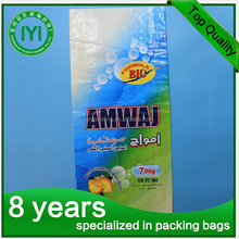 china cheap pp woven sugar/fertilizer bag