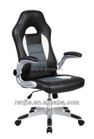 office chair racing seat RJ-8072