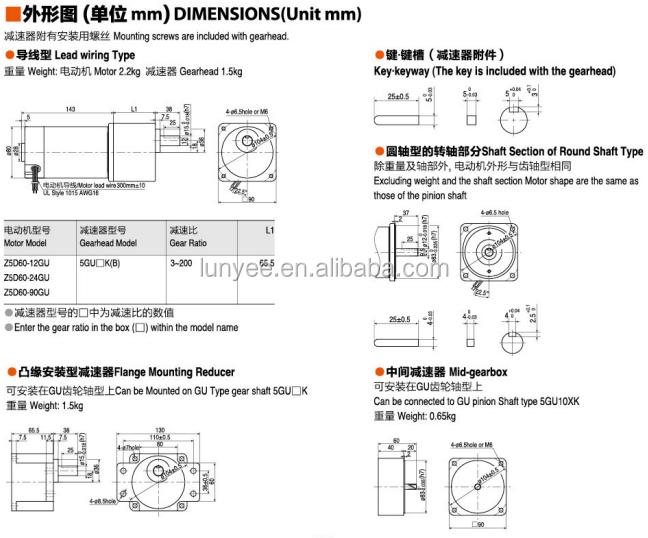 High Torque 24 Volt 12v 60w Brush Dc Motor Specifications