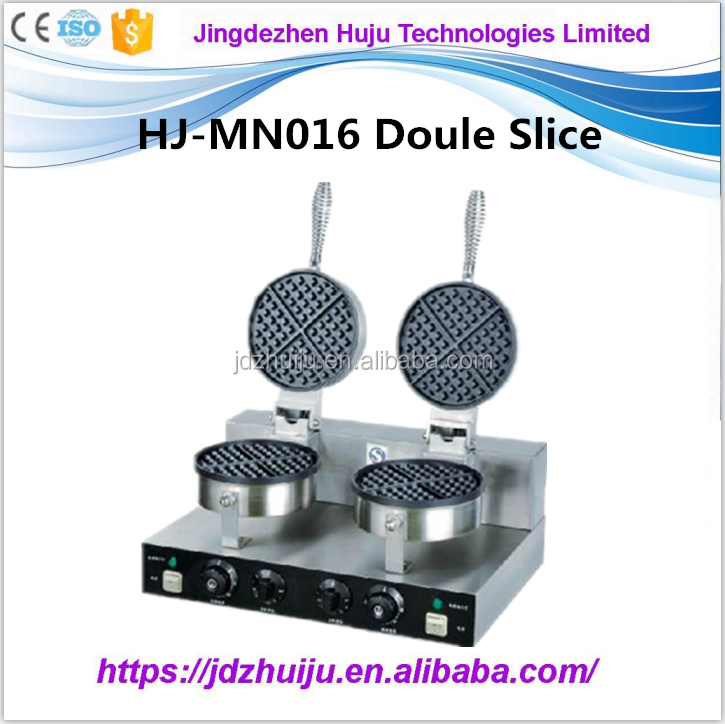 HJ-MN016 new arrival manufacturer price high quality egg waffel making machine