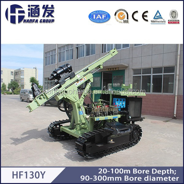 HF130Y crawler mounted small auger pile driver