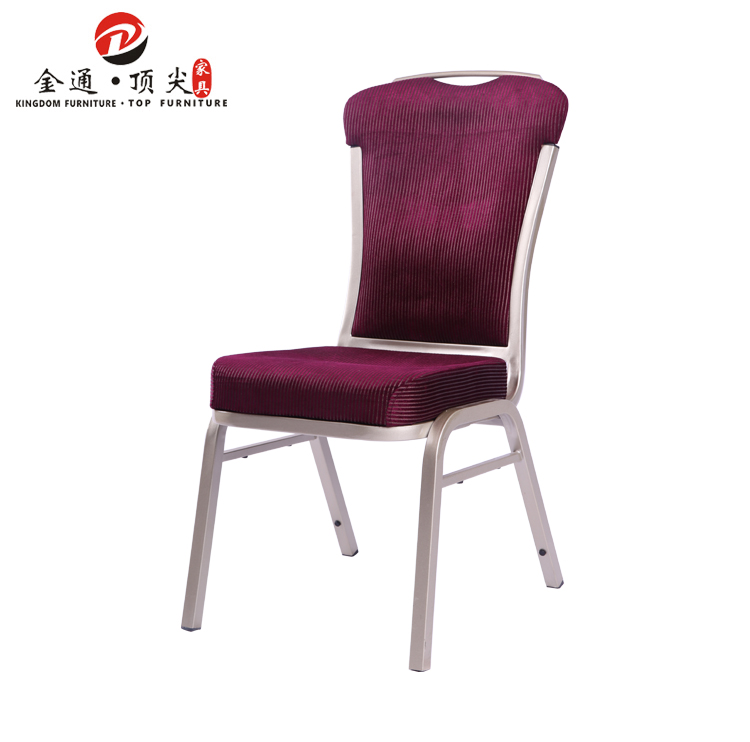 Durable Stacking Restaurant Banquet Steel Chair CY-8030