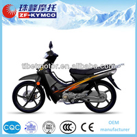 Best price zf-kymco 70CC cub chinese motorcycles ZF110-A
