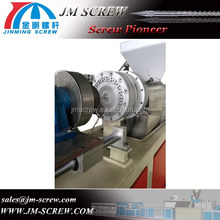 pp woven bag squeezing dewatering machine