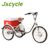 CE Hot sale eec trike 3 wheel tricycle with ice packs