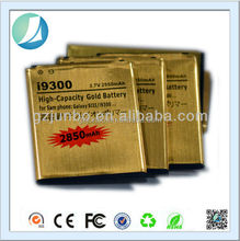 Gold Business Battery For Galaxy S3 i9300