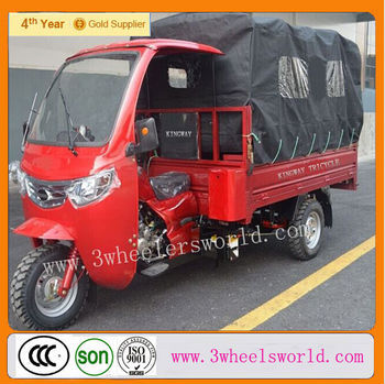2014 /2015 Nigeria market 175cc motorized three wheel motor tricycle for sale