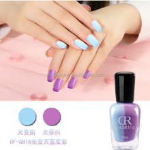 NEWEST NAIL POLISH 16ML COLOUR CHANGED SAFE GEL NAIL POLISH