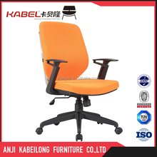 Screw Lift Mesh Office Chair With High Quality Hardware