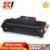 Supricolor zhuhai manufacturer supply compatible for hp toner 05a