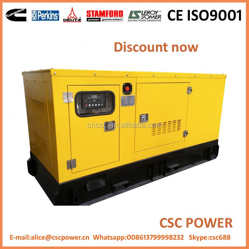 2015 hot sale 250kva with cummins engine powered generator prices pakistan