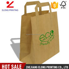 Most popular custom design friendly brown food bag or shopping kraft paper bag