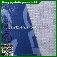 china manufacturer RPET laminating stitch bond fabric textile raw material