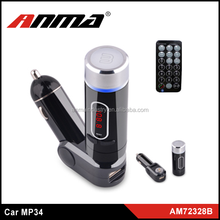Universal folder change car mp3 player fm transmitter
